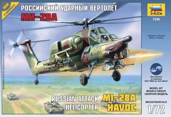 "ZV7246    Вертолет ""Ми-28"" (thumb18903)"