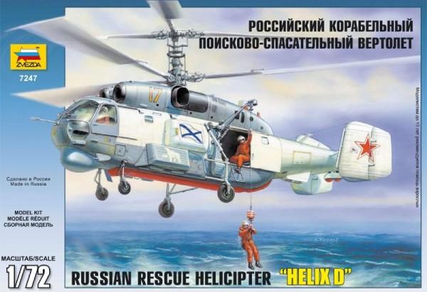 ZV7247    Российский корабельный поисково-спасательный вертолет (thumb18905)