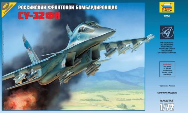 ZV7250    Самолет Су-32ФН (thumb18907)