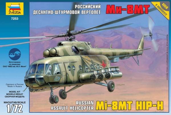 "ZV7253    Вертолет ""Ми-8МТ"" (thumb18911)"