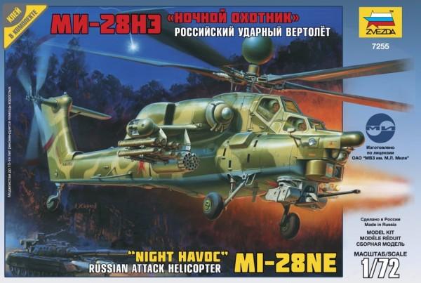 "ZV7255    Вертолет ""Ми-28НЭ"" (thumb18913)"