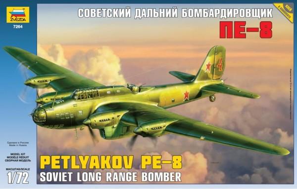 "ZV7264    Самолет ""Пе-8"" (thumb18917)"