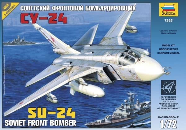 """ZV7265    Самолет """"Су-24"""" (thumb18920)"""