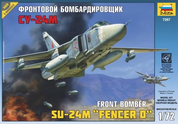 """ZV7267    Самолет """"Су-24М"""" (thumb18922)"""