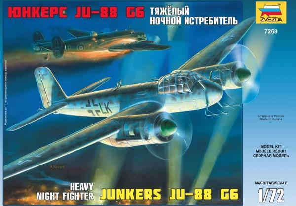 """ZV7269    Нем. Тяжёлый ночной истребитель """"Ju-88G6"""" (thumb18924)"""