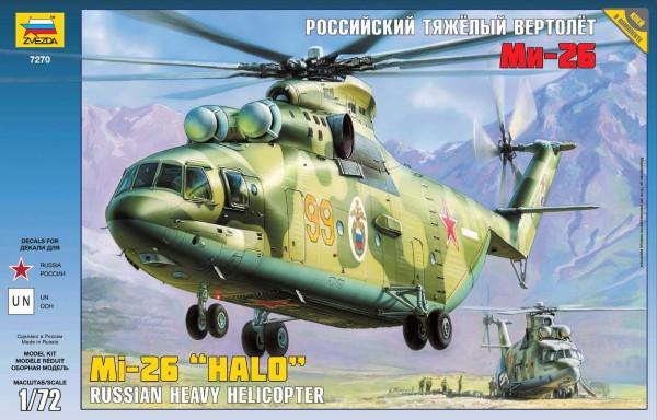 "ZV7270    Вертолет ""Ми-26"" (thumb18926)"
