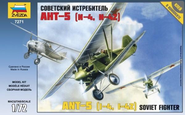 "ZV7271    Самолет ""АНТ-5"" (thumb18931)"