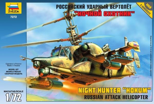 """ZV7272    Российский ударный вертолет """"Ночной охотник"""" (thumb18934)"""