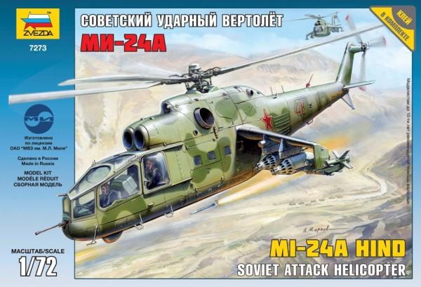 ZV7273    Советский ударный вертолет Ми-24А (thumb18936)