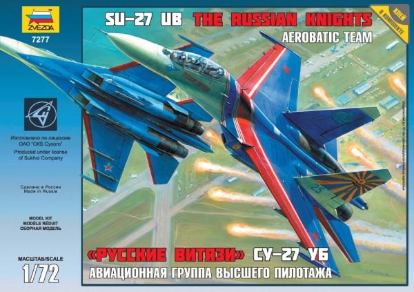 """ZV7277    Самолет """"Су-27УБ"""" """"Русские витязи"""" (thumb18948)"""