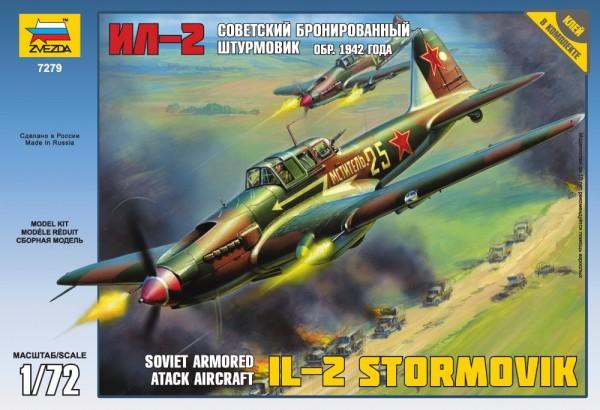 "ZV7279    Самолет ""Ил-2"" обр. 1942 года (thumb18955)"