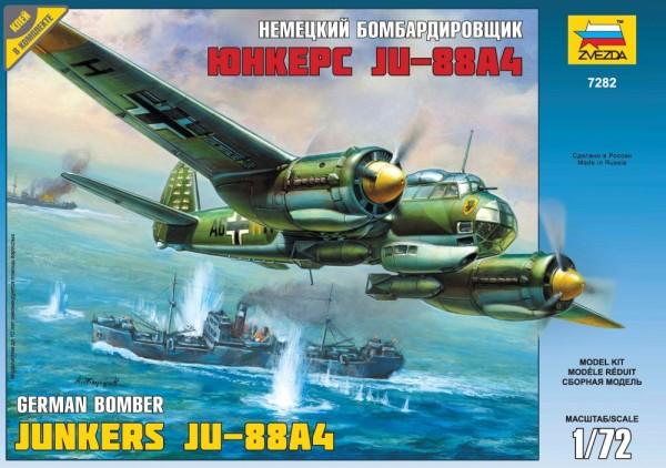 "ZV7282    Нем. бомбардировщик ""Ju-88А4"" (thumb18960)"
