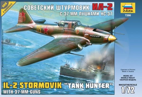 "ZV7286    Самолет ""Ил-2"" с пушкаи НС-37 (thumb18962)"
