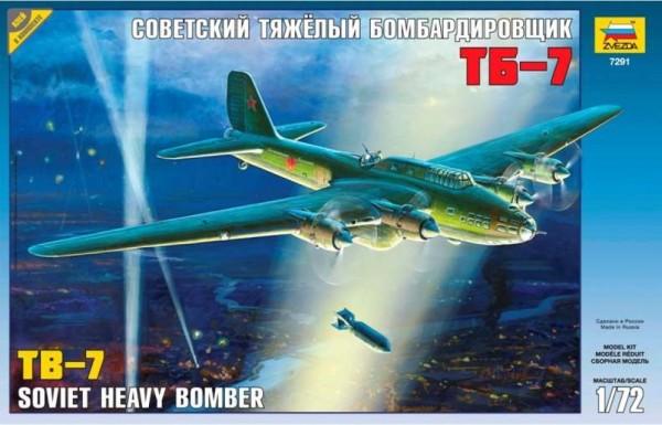 "ZV7291    Самолет ""ТБ-7"" (thumb18964)"