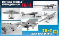 ZV7291    Самолет «ТБ-7» (attach1 18964)
