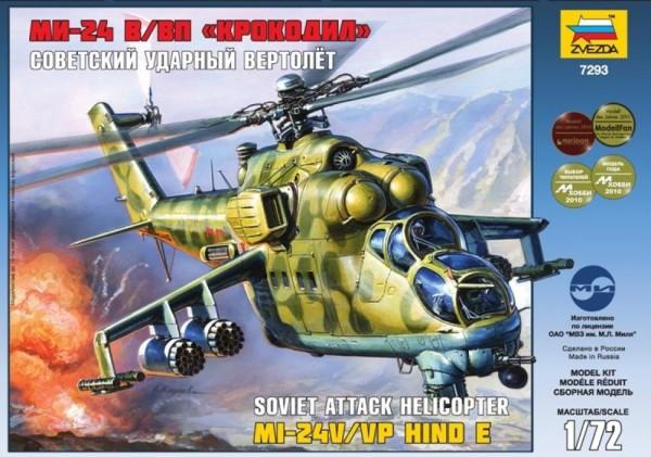 "ZV7293    Вертолет Ми-24 В/ВП ""Крокодил"" (thumb18969)"