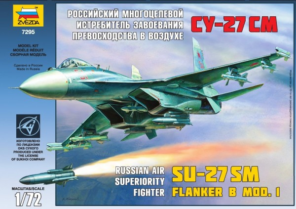 ZV7295    Самолёт Су-27СМ (thumb18974)