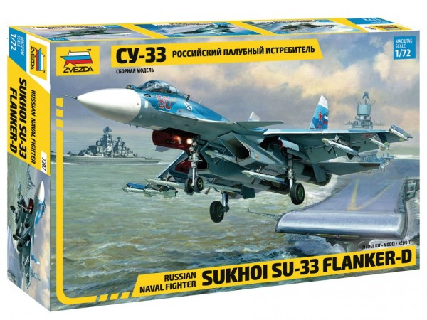ZV7297    Самолёт Су-33 (thumb18977)