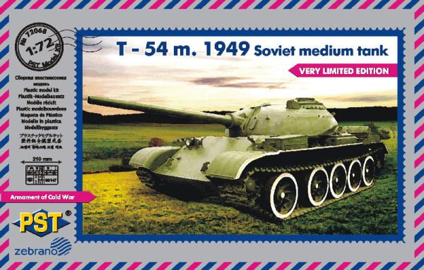ZebP72068    Средний танк Т-54-2 (thumb16065)