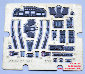 ACEPE7267   Ka-52 interior (regular fret +prepainted fret + color desk on film + 2 masks for Zvezda kit) (thumb21272)