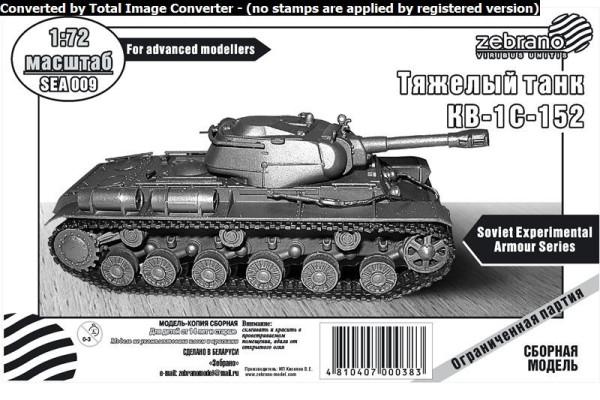 ZebSEA009   Тяжелый танк КВ-1С-152 (thumb16157)