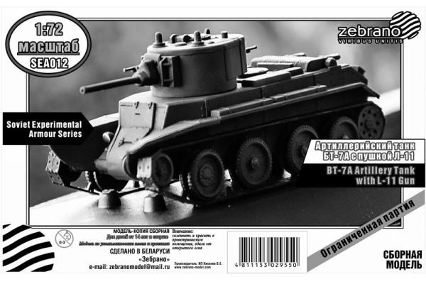 ZebSEA012   Артиллерийский танк БТ-7А с пушкой Л-11 (thumb16160)