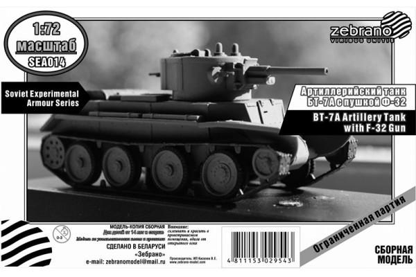 ZebSEA014   Артиллерийский танк БТ-7А с пушкой Ф-32 (thumb16163)
