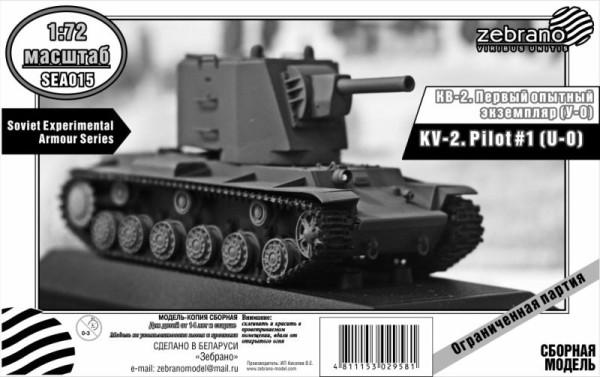 ZebSEA015   Тяжелый танк КВ-2. Первый опытный экземпляр (thumb16166)