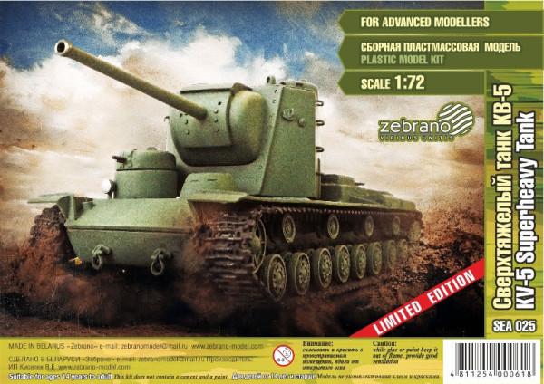 ZebSEA025   Тяжелый танк КВ-5 (thumb16172)