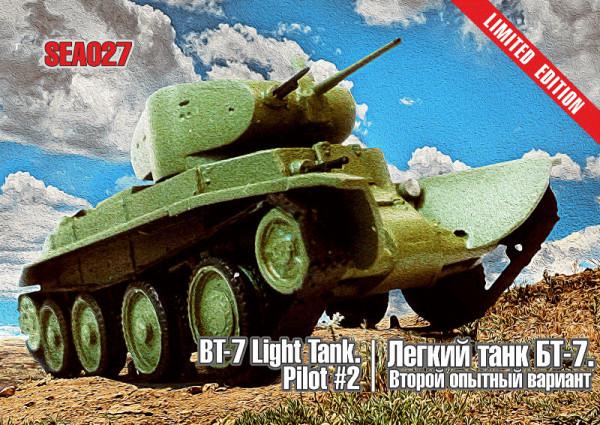 ZebSEA027   Легкий танк БТ-7. Второй опытный вариант (thumb16183)