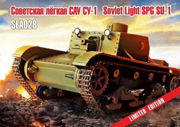 ZebSEA028   Легкая САУ СУ-1 (thumb16188)