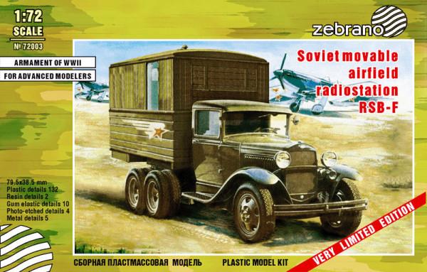 ZebZ72003    Передвижная радиостанция РСБ-Ф (thumb16073)