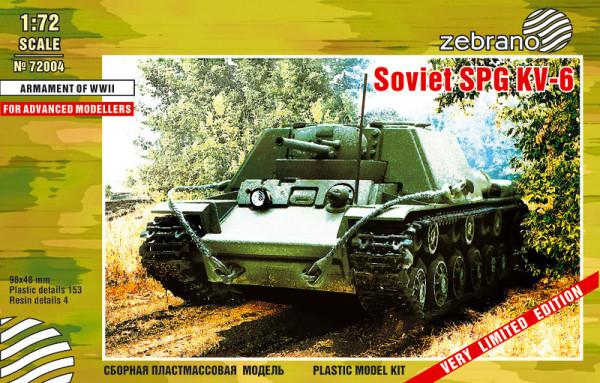 ZebZ72004    Тяжелая САУ КВ-6 (thumb16076)