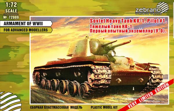ZebZ72009    Тяжелый танк КВ-1.Первый опытный экземпляр. (thumb16082)