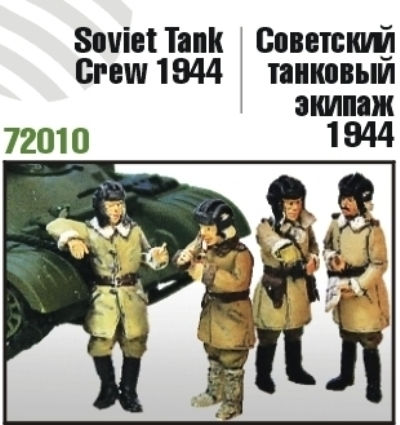 ZebZ72010   Советский танковый экипаж 1944 года (thumb16195)