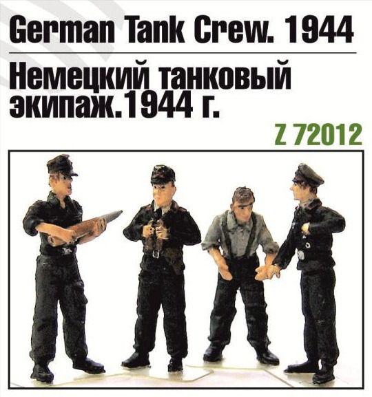 ZebZ72012   Немецкий танковый экипаж (thumb16197)