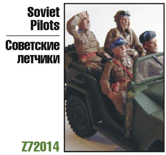 ZebZ72014   Советские летчики (thumb16201)