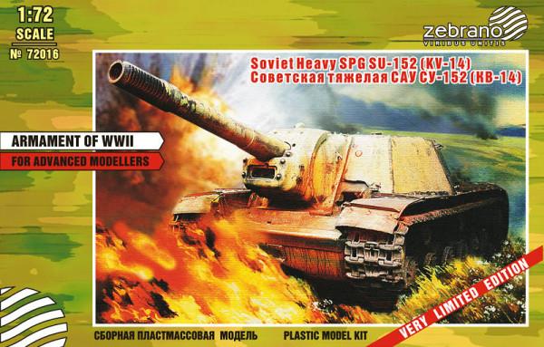 ZebZ72016    Тяжелая САУ СУ-152 (КВ-14) (thumb16090)