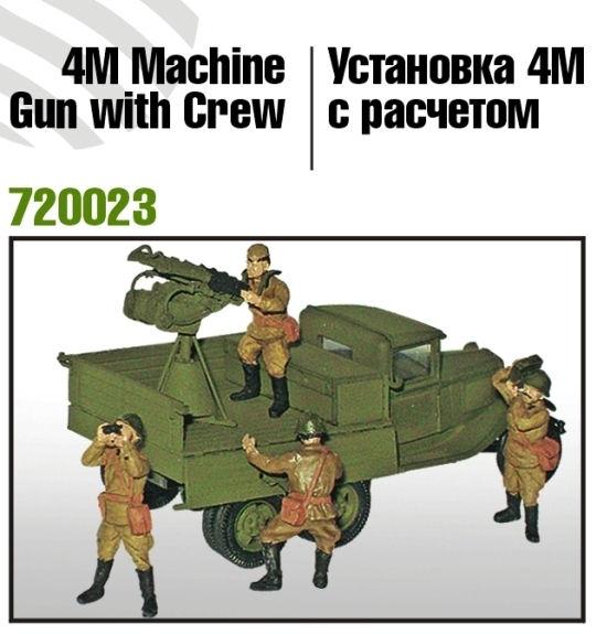 ZebZ72023   Счетвереннная установка 4М с расчетом (thumb16205)