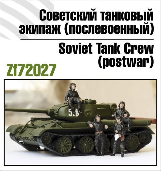 ZebZ72027   Советский танковый экипаж (послевоенный) (thumb16207)