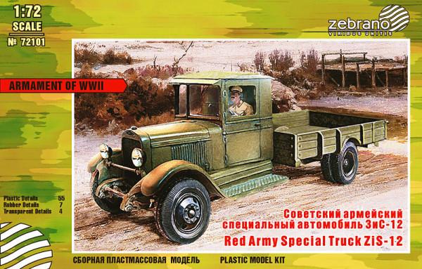 ZebZ72101    Специальный автомобиль ЗИС-12 (thumb16133)