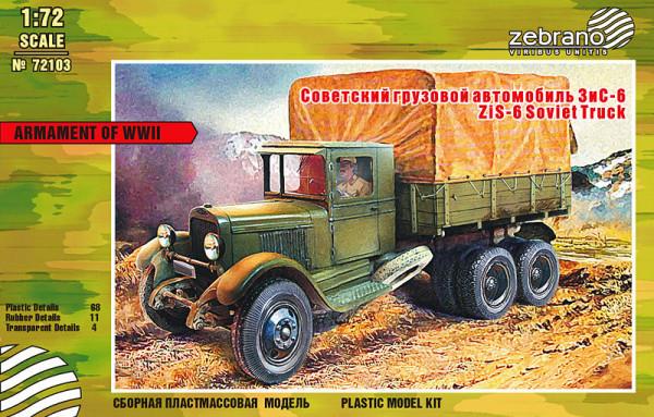 ZebZ72103    Грузовой автомобиль ЗИС-6 (thumb16139)