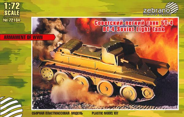 ZebZ72104    Легкий танк БТ-4 (thumb16142)