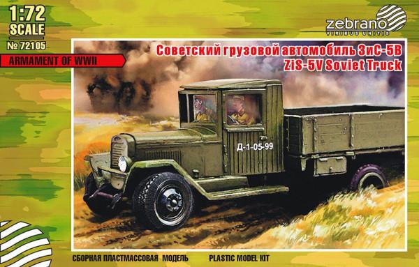 ZebZ72105    Грузовой автомобиль ЗиС-5В (thumb16145)