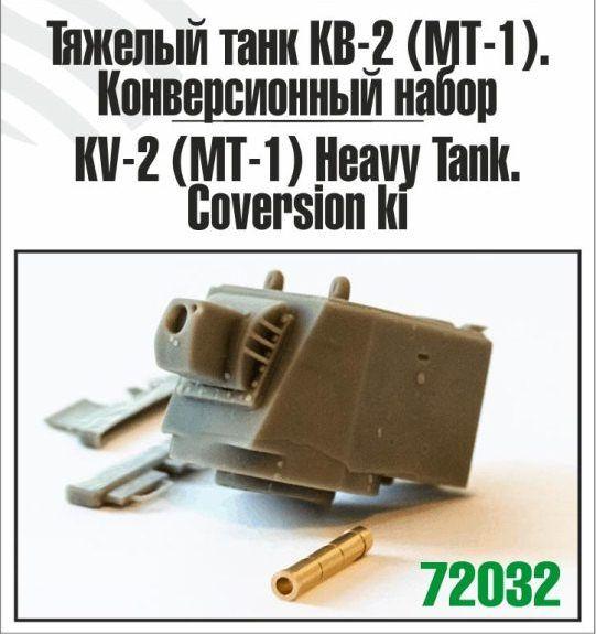 ZebZ72032    Тяжелый танк КВ-2(МТ-1). Конверсионный набор (thumb16102)