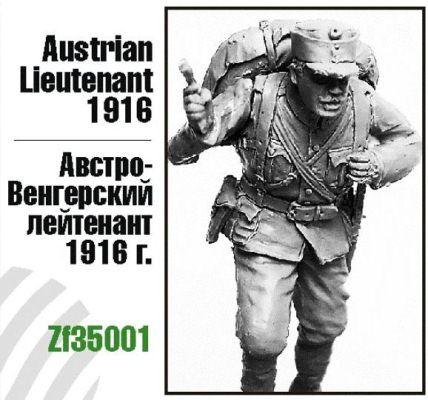ZebZF35001   Австро-Венгерский лейтенант 1916г. (thumb16261)