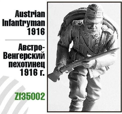 ZebZF35002   Австро-Венгерский пехотинец 1916г. (thumb16263)