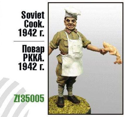 ZebZF35005   Повар РККА. 1942 г. (thumb16267)