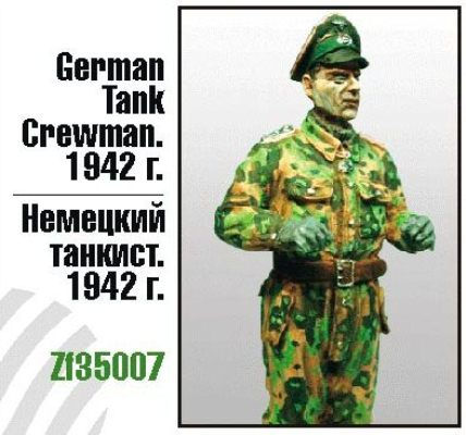 ZebZF35007   Немецкий танкист. 1942г. (thumb16271)