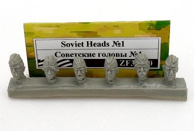 ZebZF35010   Советские головы №1. (thumb16275)
